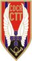CDCR CTT Almada